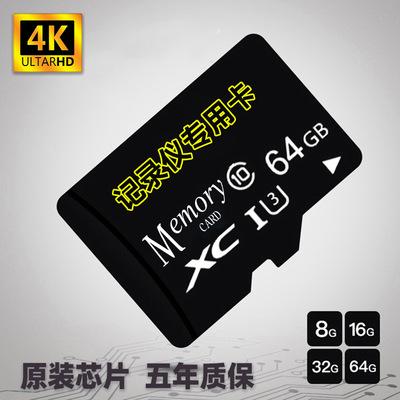ZHONGXING Thẻ nhớ Nhà máy lưu trữ máy ghi 64G thẻ nhớ tf thẻ 32g thẻ U3 để giám sát UAV HD Thẻ 128gT