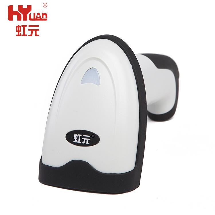 HY-1860 Hongyuan Supermarket Wired Laser One-dimensional Scanner Handheld Scanner Code Scanning Gun