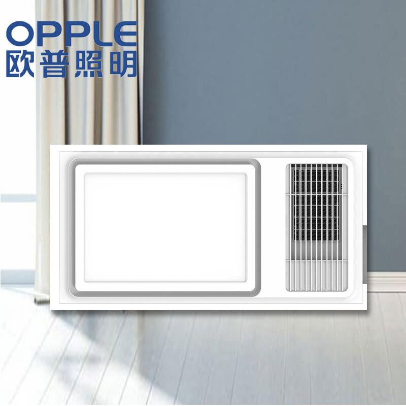 Op lighting Yuba Integrated ceiling heater switch Household bathroom lamp heating lamp Embedded Yuba