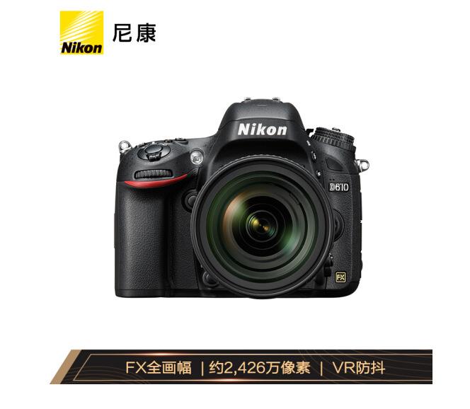Nikon Spot National Bank UNPROFOR Nikon D610 D750 SLR camera full-frame SLR camera landscape