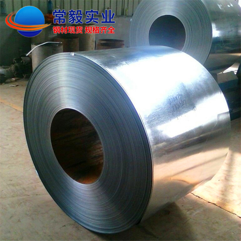 High-performance silicon steel sheet 50WW1300 WISCO non-oriented silicon steel 50WW1300 Electrical s