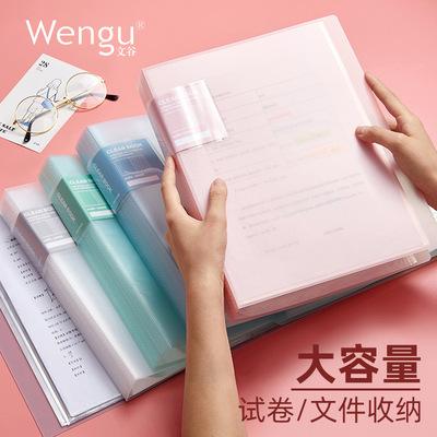 WENGU  tài liệu Wengu Wengu Sách thông tin đơn giản A4 Màu tinh khiết Di động 20 Trang 60 Trang pp T
