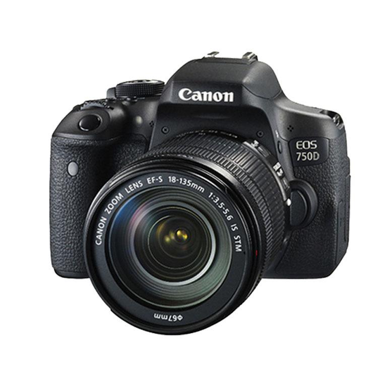 750D SLR camera 24.2 million pixels 18-135 18-55 set machine WIFI rotating screen suitable for Canon