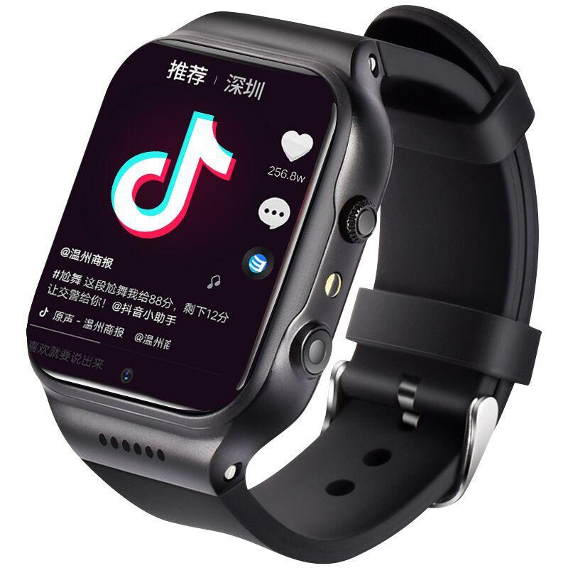 Adult 4G smart watch, full Netcom card, student phone watch, temperature monitoring, Wifi Internet d