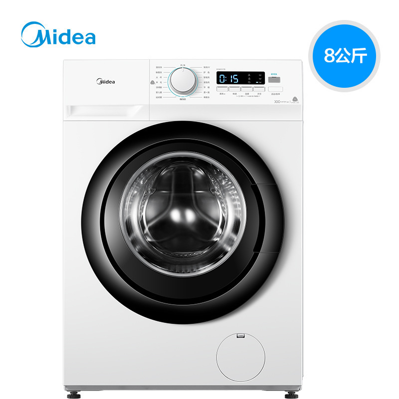 Midea 8 kg KG washing machine automatic household inverter drum washing machine MG80V11D