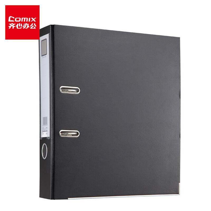 Qi Xin Kuai Lao folder A206N folder file folder 105 punch folder 2 inch 3 inch A4 folder 75mm