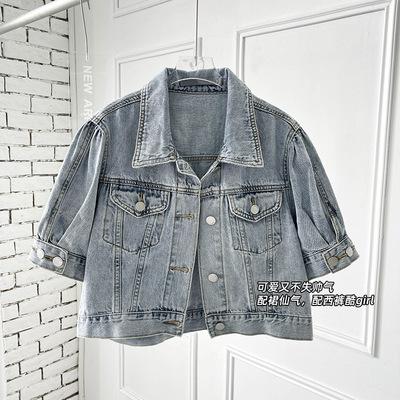 Áo khoác lửng Mùa hè phong cách mới áo khoác denim tay phồng ngắn nữ mỏng giảm béo Bán buôn áo khoác
