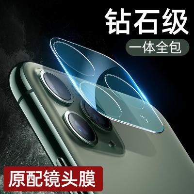 DIJIAMU Miếng dán màn hình Thích hợp cho điện thoại di động Apple 12 lens film Phim bảo vệ camera iP