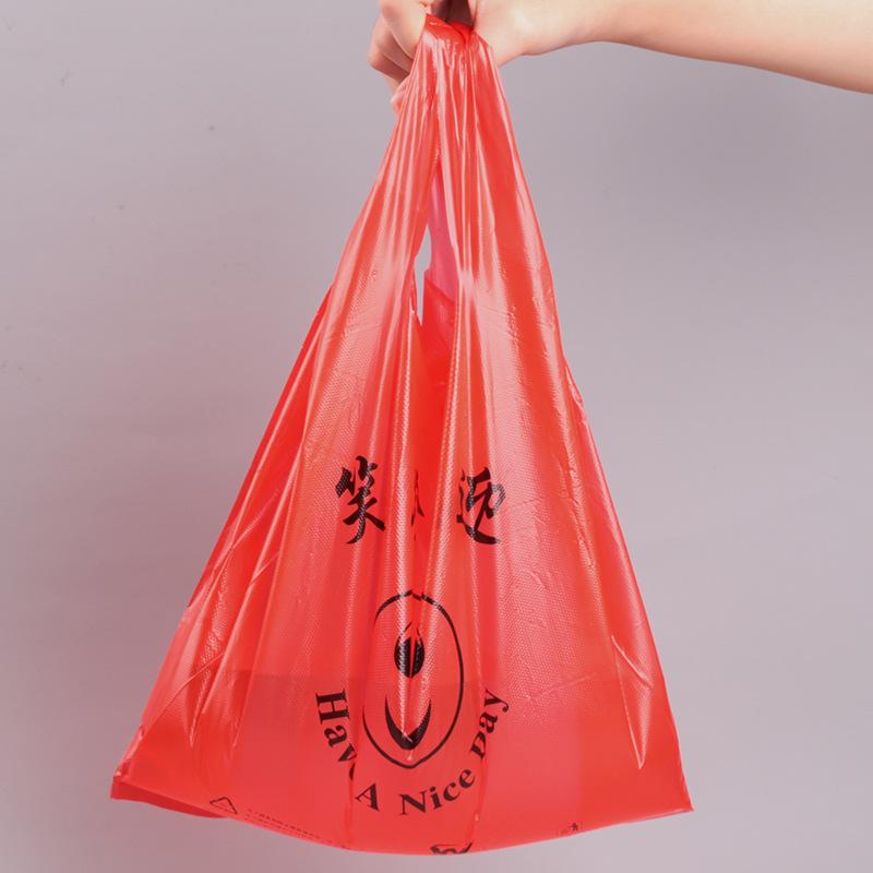 Red smiley plastic bag supermarket shopping bag can be customized GOGO vest bag fruit bag takeaway p