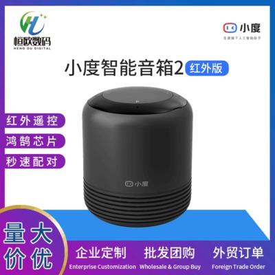 XIAODU Loa Bluetooth Loa thông minh Xiaodu 2 phiên bản hồng ngoại Loa Bluetooth Robot Loa Baidu Voic