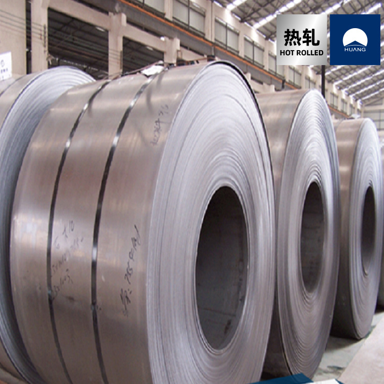 White skin low-alloy hot-rolled coil Q235B low-alloy open plate NO1 cold-rolled steel strip raw mate
