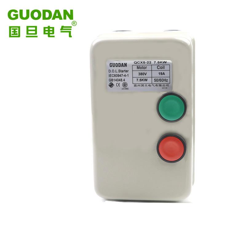 GUODAN QCX5-22 electromagnetic starter fan switch machine machine tool shredder starter motor overlo