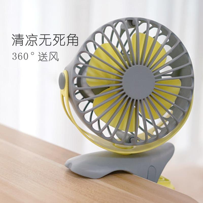 The new USB fan, portable mini office desktop, 360 degree rotating clip, handheld fan