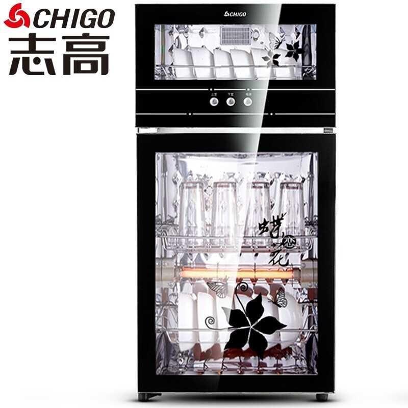 Chigo/ Chigo ZTP138 Disinfection Cabinet Vertical Household Disinfection Cabinet Commercial Small Mi