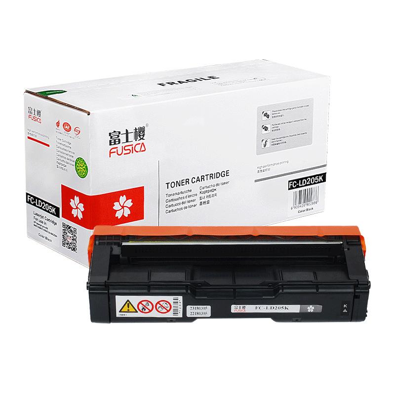 Fusica Fuji Sakura LD205 color toner cartridge (for Lenovo CS2010DW CF2090DWA printer)