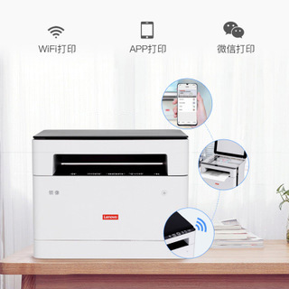 Lenovo M102 M102W laser printer printing copy scanning wireless all-in-one A4 office printer
