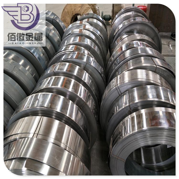 65mn spring steel strip soft state hard state hardness 0.05mm-4mm strip steel processing blue heat t