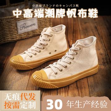 Giày vải Ami Kaji Nhật Bản Okayama kiểu dáng đơn giản .