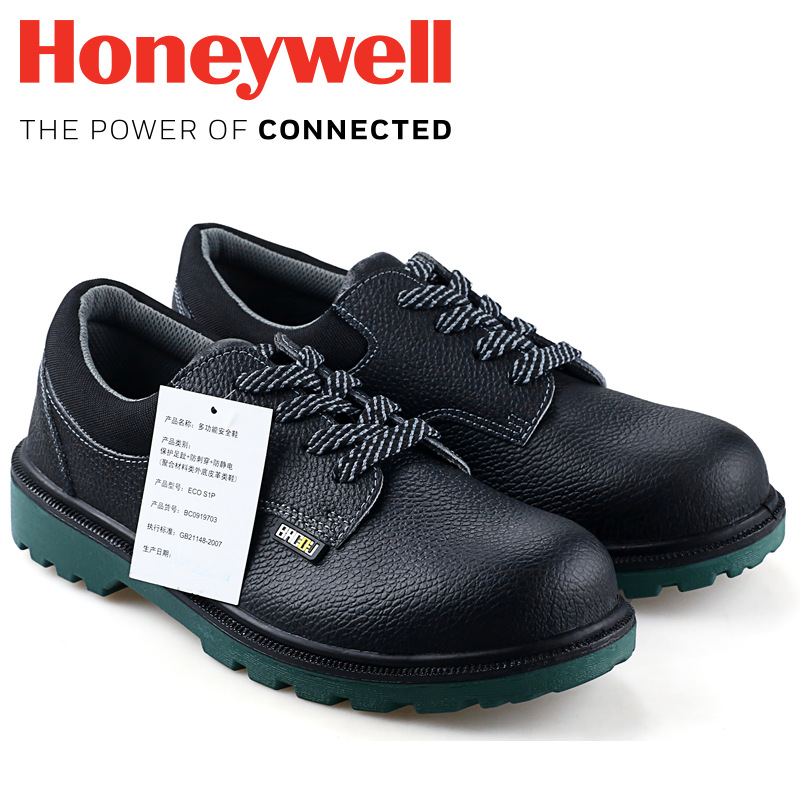 Honeywell labor insurance shoes 9701 safety shoes anti-smashing and anti-piercing insulation dual-de