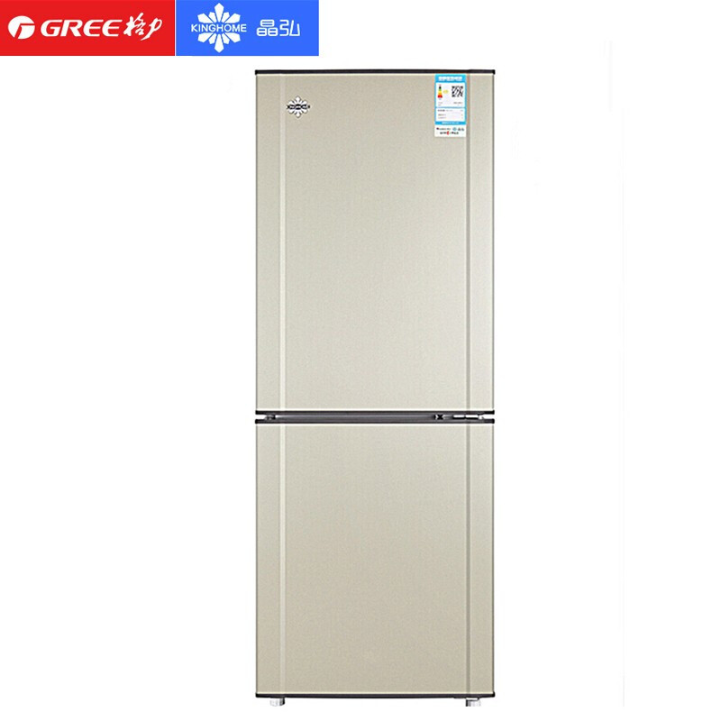 Kinghome Jinghong Household 152L Small and Medium-sized Double Door Refrigeration Freezer Mini Refri