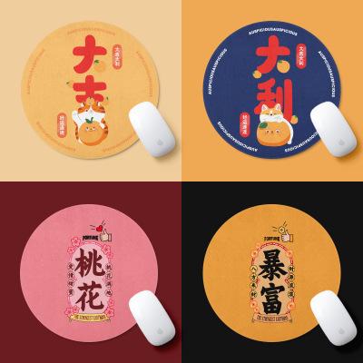 WUWENDONGXI Thảm lót chuột Wuwenxidong đường may dày cao su tròn quảng cáo tấm lót chuột nhỏ sáng tạ