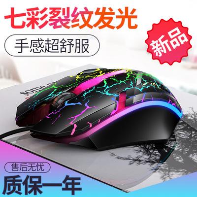 YINDIAO Chuột vi tính Silver Eagle G6 có dây USB phụ kiện máy tính chơi game chuột dạ quang Các nhà