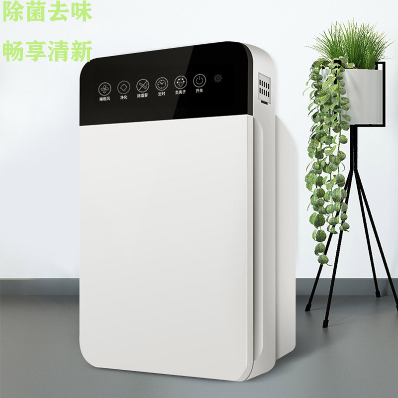 Air purifier manufacturers value for household smart anti-haze, smoke and dust, negative ion indoor