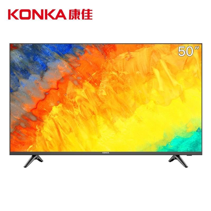 50-inch 4K Ultra HD 36-core Metal Body HDR Smart Network LCD Flat Panel TV
