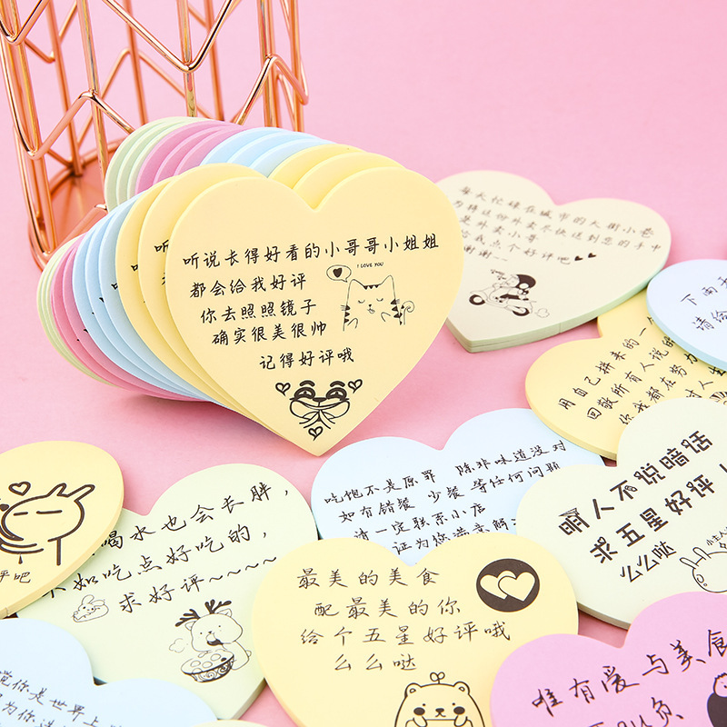 Takeaway praise post-it notes, note pads, note pads, customized advertising loans, N times stickers