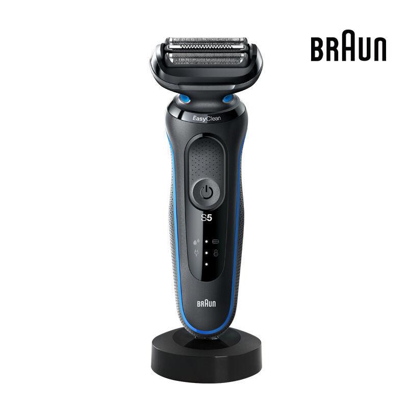 German Braun electric razor reciprocating razor Little Cheetah 5 Series 4200cs with sideburn trimmer