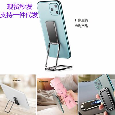 GUSILANDUO phụ kiện chống lưng điện thoại Gấp khung điện thoại di động dán máy tính để bàn mới hình