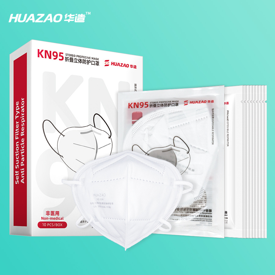 KN95 mask MASK five-layer protection ffp2 thick melt blown cloth n95 independent packaging
