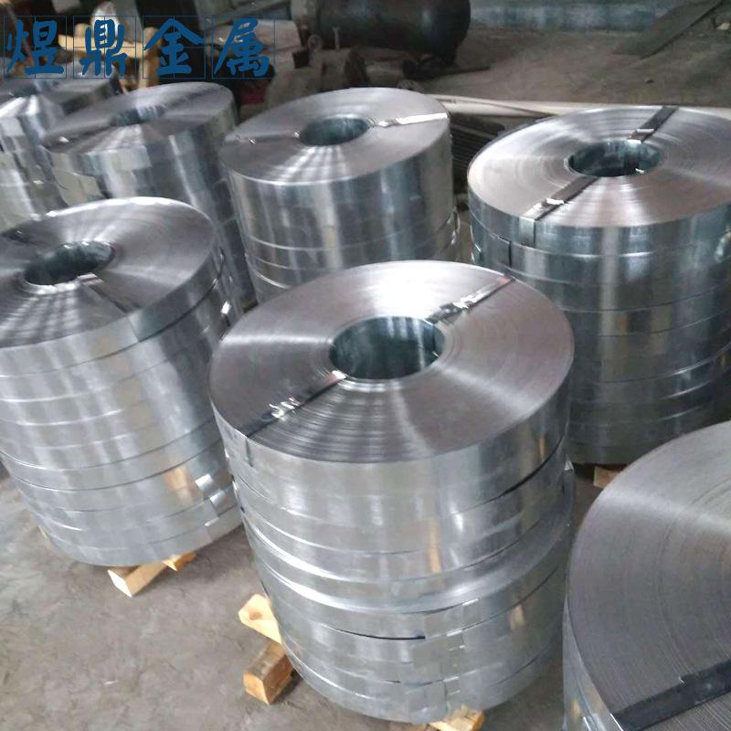Galvanized steel strip Q235 hot-dip galvanized steel strip Steel strip manufacturer produces 0.2-2.5