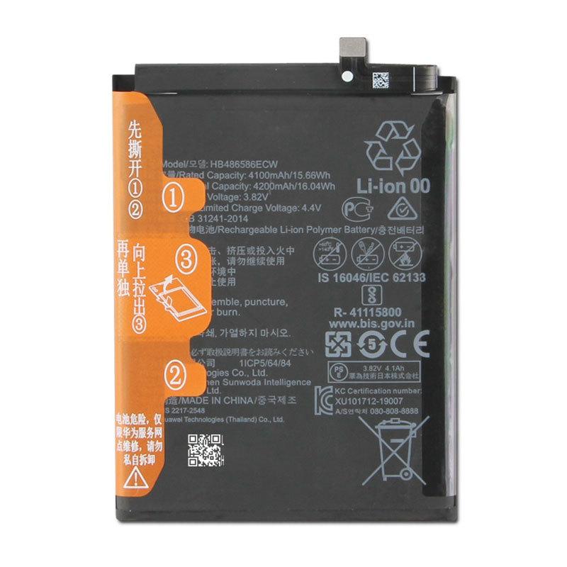 Suitable for Huawei V30/Nova6/Mate 30/Pro/P40 Lite mobile phone battery
