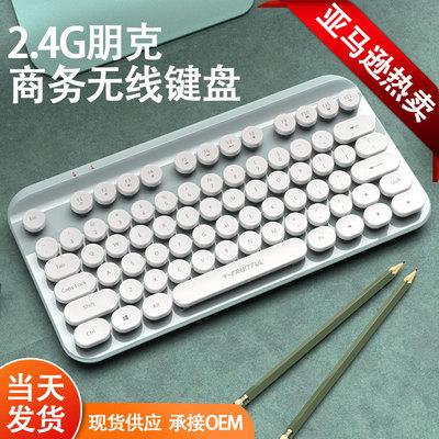 Y-FRUITFUL Bàn phím Yun Guoguo Y60 Bàn phím mini không dây Máy tính xách tay Máy tính xách tay Home