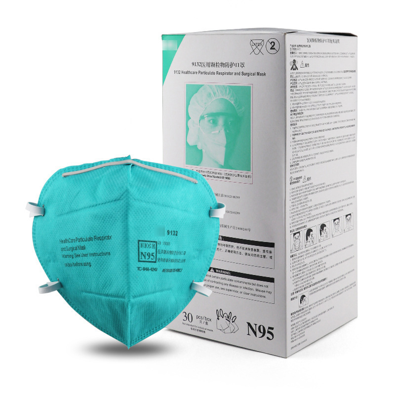 3M9132 Particulate Matter Protective Mask N95 Level Mask Dust and Droplet Respirator Head Wear N95 M