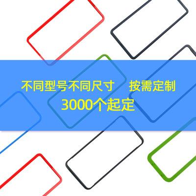 JUHE Miếng dán màn hình Thích hợp cho Huawei P20 30 40Pro khung định vị phim điện thoại di động phim
