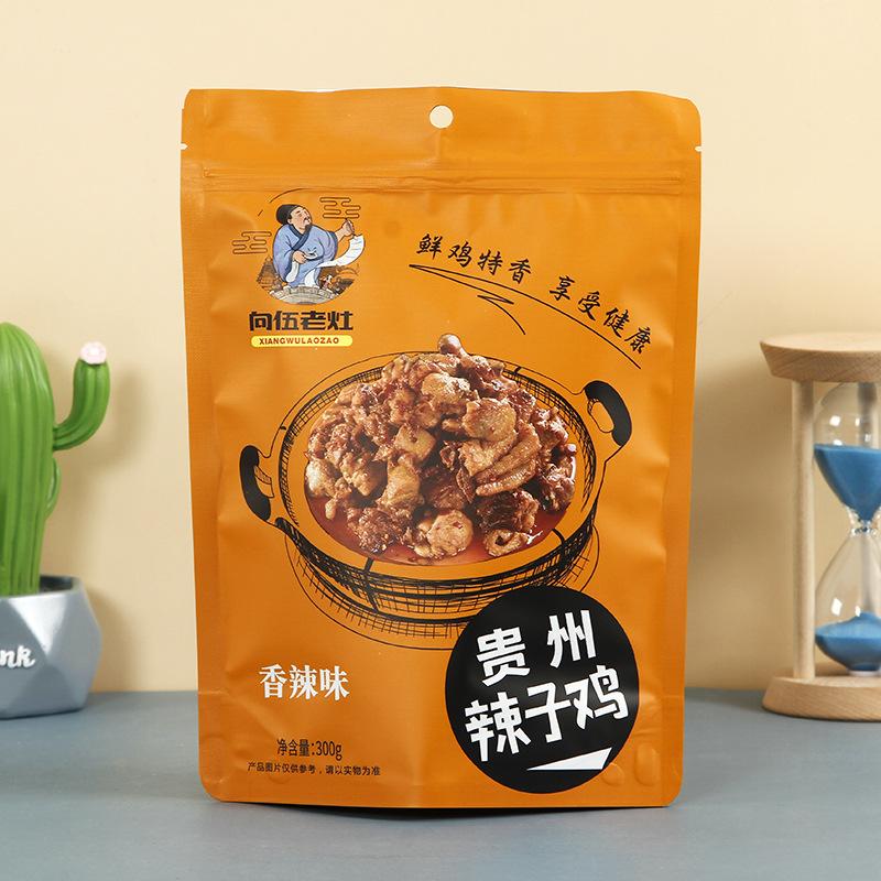 Food packaging bag custom self-supporting self-sealing aluminum foil bag matte printing snack packag