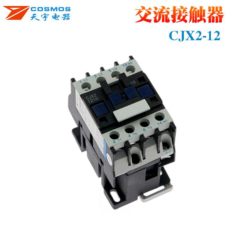 TIANYU CJX2-1210 AC contactor LC1-D12 contactor cjx2-1201 electromagnetic contactor Tianyu