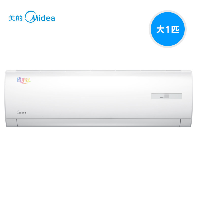 Midea/Midea KF-26GW/N8Y-PC401 (5) large 1 HP power-saving star single-cooled wall-mounted household