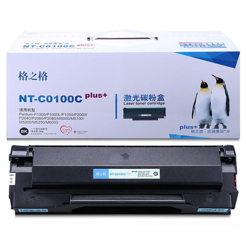 Grid NT-C0100C Toner Cartridge is suitable for Bentu P1000 P2000 P1050 M6000 M5000 Toner Cartridge