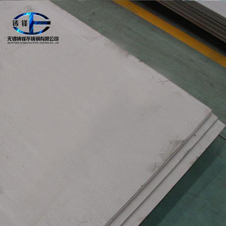 2205/2507 duplex stainless steel plate, medium-thick stainless steel plate, zero-cut drawing stainle