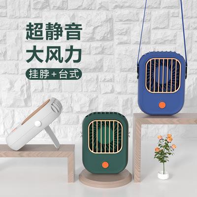 YIXIU Quạt máy Quạt treo cổ tre xanh mới 2021 có thể để trên bàn, cầm tay kiểu retro, nhỏ nhắn, xinh