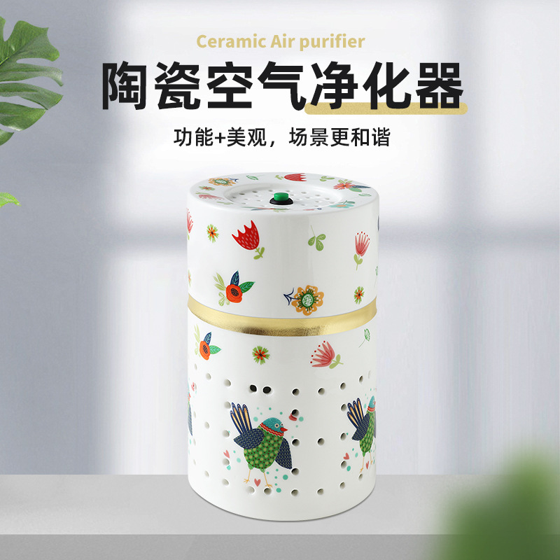 ANDAOJU USB small small household appliances ceramic in addition to second-hand smoke PM2.5 formalde