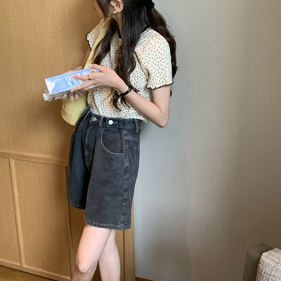 hooozen quần Jean Huang Zheng điều chỉnh khóa thắt lưng quần short denim nữ mùa hè 2021 phiên bản Hà