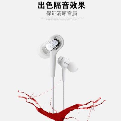 LEZHIXING Tai nghe có dây Thích hợp cho tai nghe đơn vị sắt in-ear ATH-CKB50 tam giác cũ di chuyển g