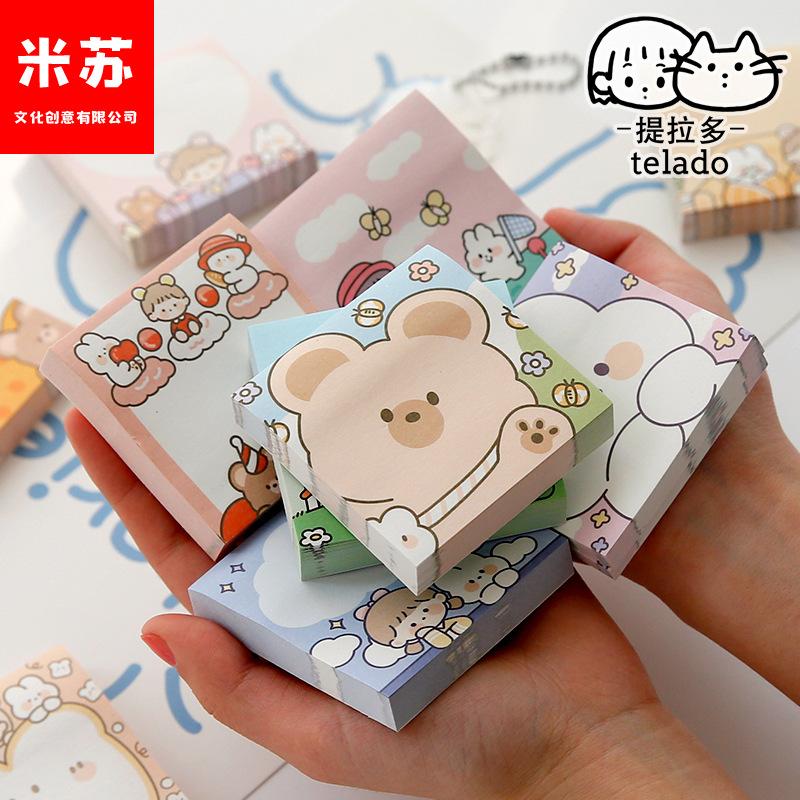 Tierrado Butter Rabbit Diary Sticky Note Cute Hand Account Ins Cartoon Girl Hand Account Memo Memo N