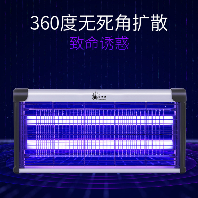 Mosquito killer commercial electric shock killer mosquito killer fly lamp high voltage fly killer mo