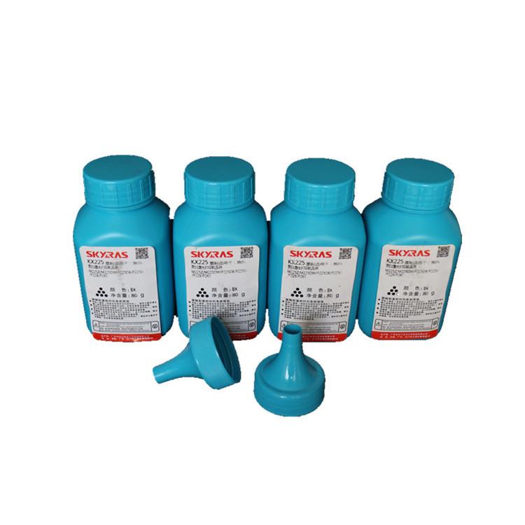 TIANZHICAI 1108 is suitable for 88A toner cartridge toner 1102 1106 1136 128 printer add toner