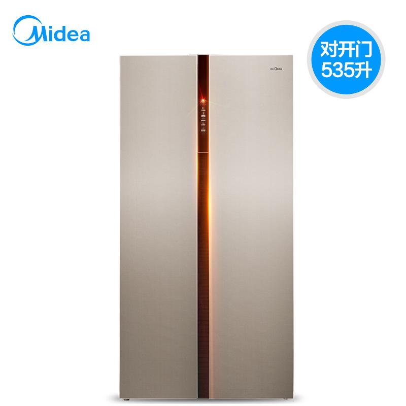 Midea double door BCD-535WKZM(E) double door air-cooled frost-free smart household refrigerator